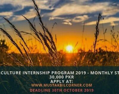 Agriculture Internship Program 2019
