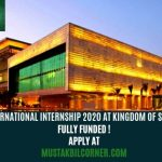 KAUST International Internship 2020
