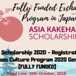 AFS Japan Scholarship 2020