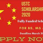 USTC Scholarship Program