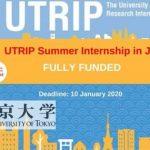 Summer Internship in Japan