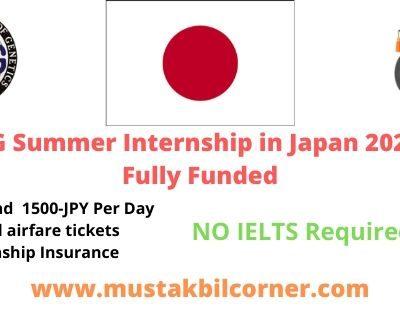 NIG Summer Internship in Japan