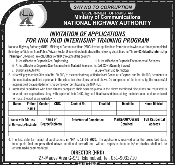 NHA Internship Training Program Advertisement