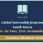 Global Internship Program 2020