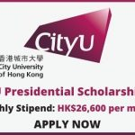 CityU Presidential Scholarship 2020