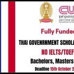 Thailand Government Scholarship 2021