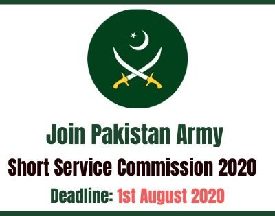 Join Pak Army through Short Service Commission