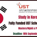 UST South Korea Scholarships 2021