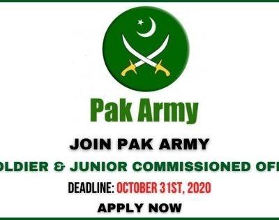 Join Pak Army as JCO & Soldier 2020