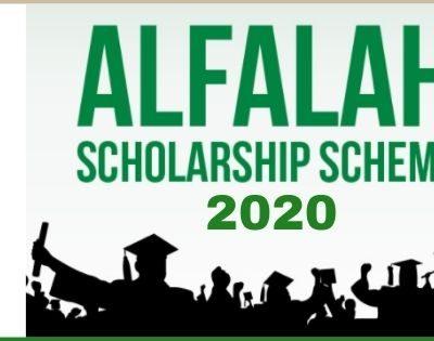 Alfalah Scholarship Scheme 2020