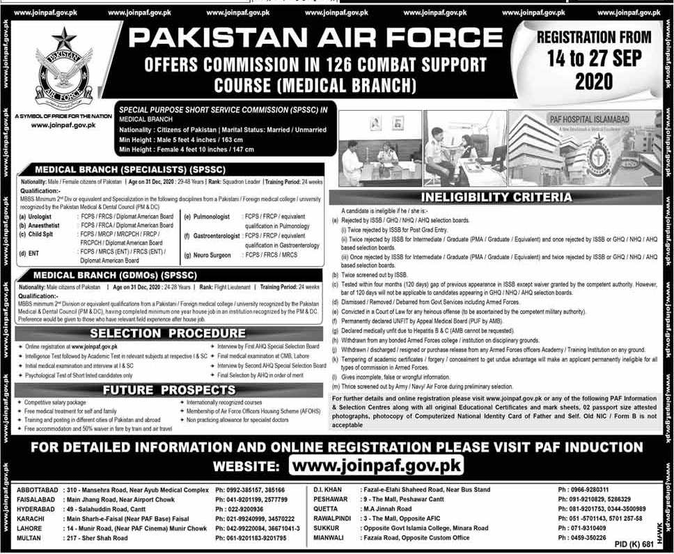 join paf as medical officer advertisement 2020